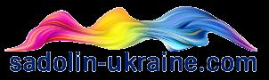 Официальный дилер ТМ Sadolin (Садолин) ™ в Украине